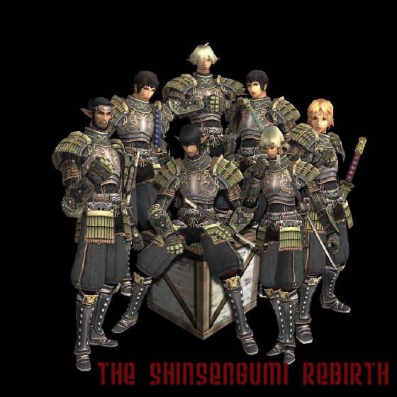The Shinsengumi Rebirth Leaders